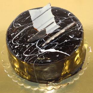 Bodrum Çikolatalı Pasta